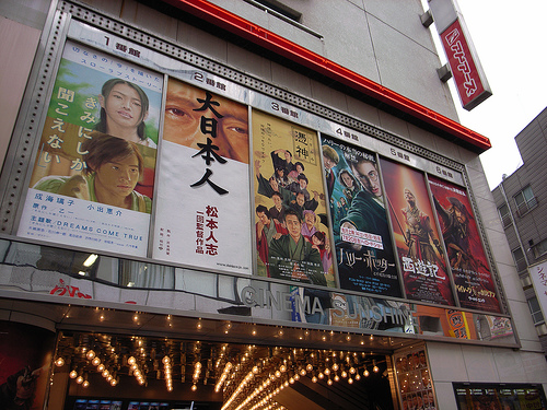 Pourquoi Hollywood ne domine plus le box-office au Japon